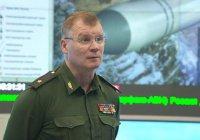 Минобороны: РФ располагает доказательствами удара Бельгии по мирным жителям в Сирии