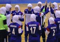 Российская сборная по мини-футболу выступила в Иране в хиджабах
