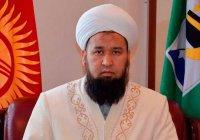 Муфтий Киргизии вступился за права женщин