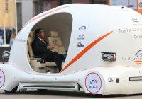 Автомобиль, напечатанный на 3D-принтере, презентован в Дубае