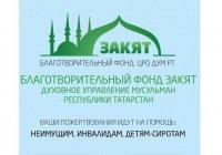 БФ «Закят» начал акцию «Подарим жизнь Ильмире»