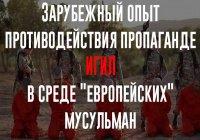 """""""Единство скрепляется участием в казнях и убийствах, в том числе с привлечением детей"""""""