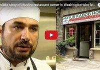 Мусульманин бесплатно кормит бездомных в своем ресторане в Вашингтоне