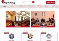 В Киргизии обещания депутатов взяли на контроль
