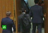 Демарш на заседании ООН устроили несколько стран