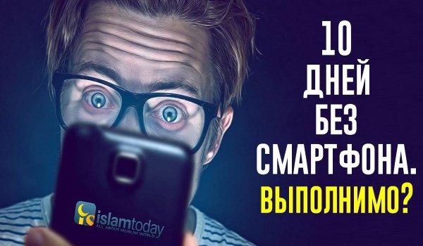 Как смартфоны стали хозяевами нашей жизни
