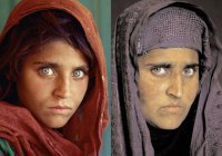В Пакистане арестована девушка, прославившаяся после фото в National Geographic