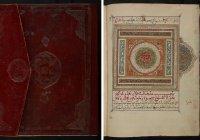 Так выглядит оригинал знаменитого сборника достоверных хадисов аль-Бухари