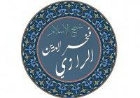 """""""Серебрянный век"""" арабской литературы и его отражение в татарской книге"""