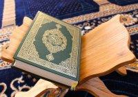 В Крыму определят лучшего знатока ислама