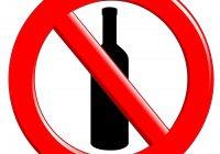 Саудовская Аравия закрыла свои порты для судов, перевозящих алкоголь