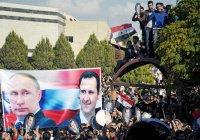 Американские СМИ: Россия победила США в Сирии