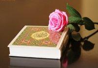 В России определят лучших чтецов Корана среди женщин