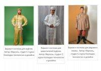 В Башкирии хотят ввести единую форму для священнослужителей