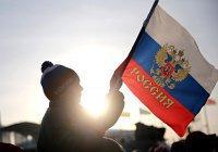 Курс патриотизма появится в вузах России