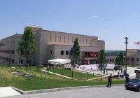 Американские дипломаты покидают Стамбул