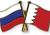 В Бахрейне – дни культуры России