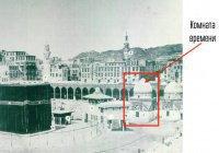 Что за комната времени находилась рядом со Священной Каабой?