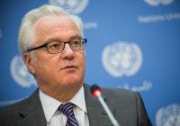 Чуркин: Великобритания наживается на войне в Йемене