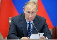Путин: «В России – дефицит специалистов по межконфессиональным отношениям»
