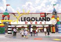 Первый на Ближнем Востоке тематический парк LEGO открылся в Дубае (Фото)