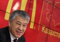 Владельцем татарстанских «Макдональдсов» стал родственник президента Казахстана