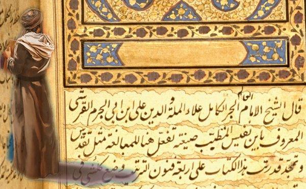1000-летние рецепты стройности от мусульманских врачей