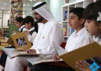 Закон о популяризации чтения приняли в ОАЭ
