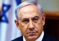 Нетаньяху: «Мир с арабскими странами поможет наладить отношения с Палестиной»