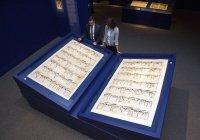 1400-летний гигантский Коран показали в музее Вашингтона