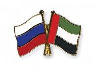 Россия и ОАЭ усилят сотрудничество в борьбе с терроризмом