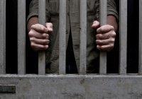 Экс-главарь «Исламского джамаата» арестован в Татарстане
