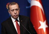 МИД Турции: Люксембург – главный пособник терроризма