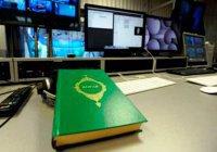 В Санкт-Петербурге запустили первый мусульманский телеканал