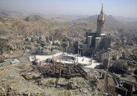 Иран обвинил Саудовскую Аравию в спекуляции исламскими святынями