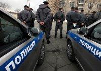 МВД Татарстана объявило войну экстремизму