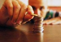 3 способа преодолеть свою скупость
