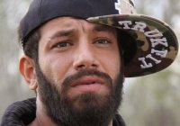 «Западная аморальность» обернулась для иранского рэпера тюрьмой и поркой