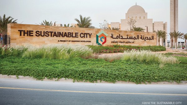 В Дубае открылась первая эко-мечеть (Фото)