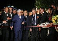 Махмуд Аббас открыл музей Ясира Арафата (Фото)