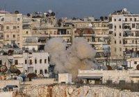 Россия располагает доказательствами химических атак в Алеппо