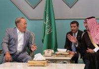Назарбаев назвал визит в Саудовскую Аравию полезным