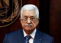 Глава Палестины: «закон муэдзинов» приведет к катастрофе