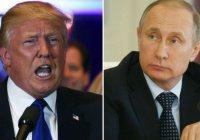 Владимир Путин и Дональд Трамп провели телефонный разговор