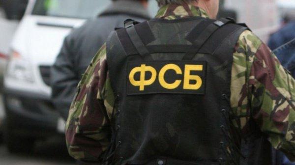 ФСБ задержала пятерых террористов.