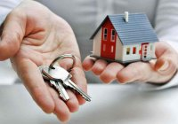 В России могут запретить увольнять работников с ипотекой