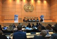 Предприниматели-мусульмане РФ представили Россию на форуме ООН