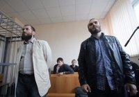 Имама из Екатеринбурга и его помощника осудили за экстремизм