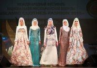 В Казани состоится международный фестиваль Russia Islamic Clothes -2016