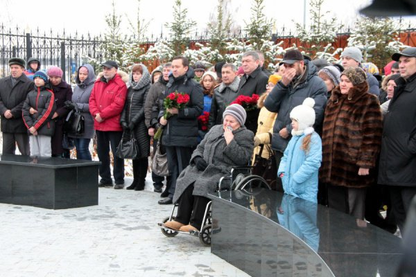 Участники траурной церемонии.